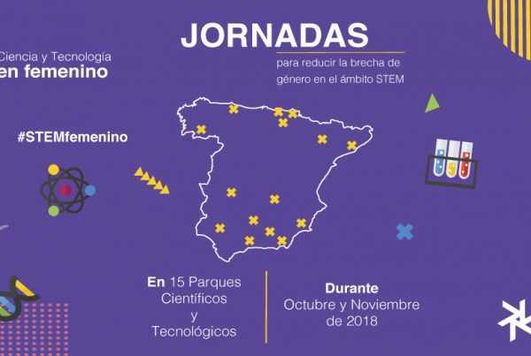 Cartel-APTE-Femenino-Ciencia-Tecnología-2018